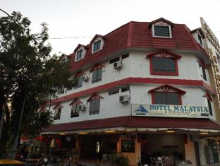 Hotel Malaysia Langkawi - 2 star located at Kuah