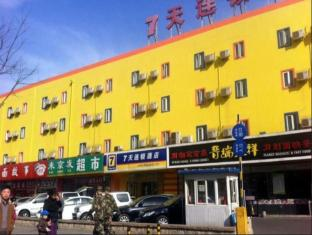 7 Days Inn Beijing West Railway Station South Square West Subway Station Branch