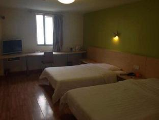 7 Days Inn Zhongshan Park