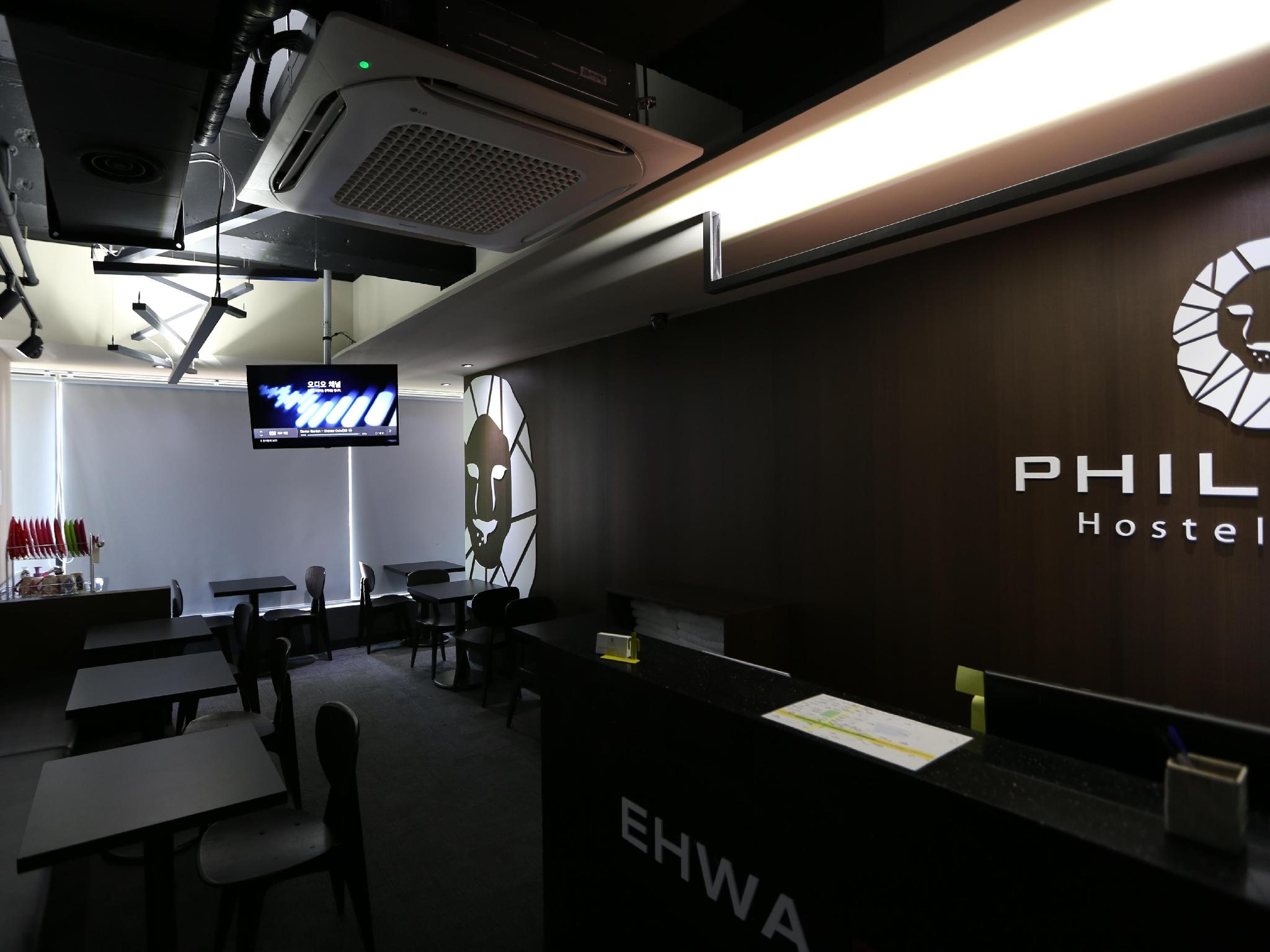 Philstay Ehwa Boutique - Seoul