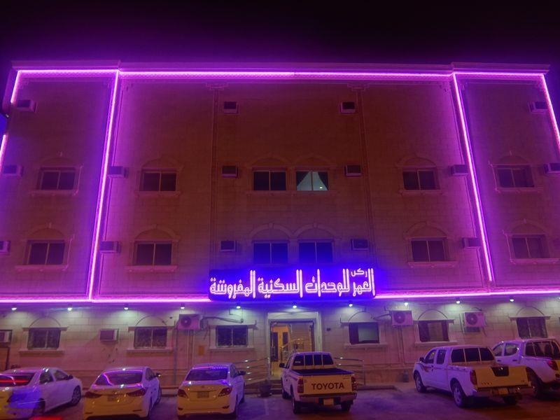 Rokn Al Omor Al Rawda - Hotels and Accommodation in Saudi Arabia, Middle East