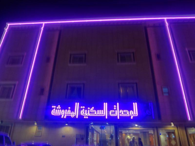 Rokn Al Omor Al Nafl 2 - Hotels and Accommodation in Saudi Arabia, Middle East