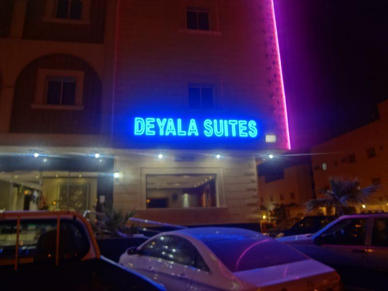 Dyala Al Nafl 2 - Hotels and Accommodation in Saudi Arabia, Middle East