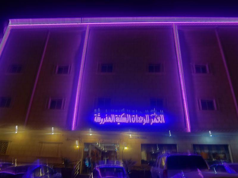 Rokn Al Omor Al Falah 1 - Hotels and Accommodation in Saudi Arabia, Middle East