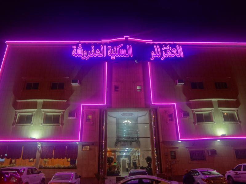 Rokn Al Omor Al Murooj - Hotels and Accommodation in Saudi Arabia, Middle East