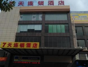 7 Days Inn Guangzhou South Railway Station Nanpu Metro Station Branch