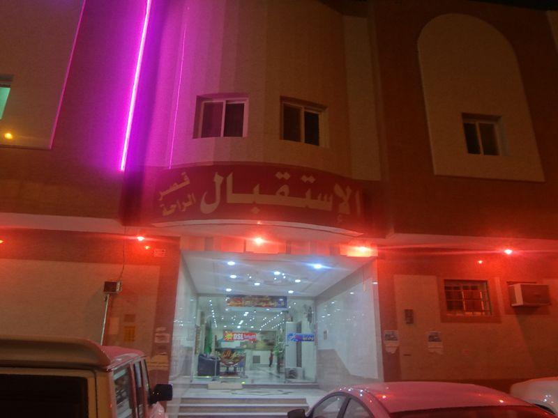 Al Raha Palace Apartment - Hotels and Accommodation in Saudi Arabia, Middle East