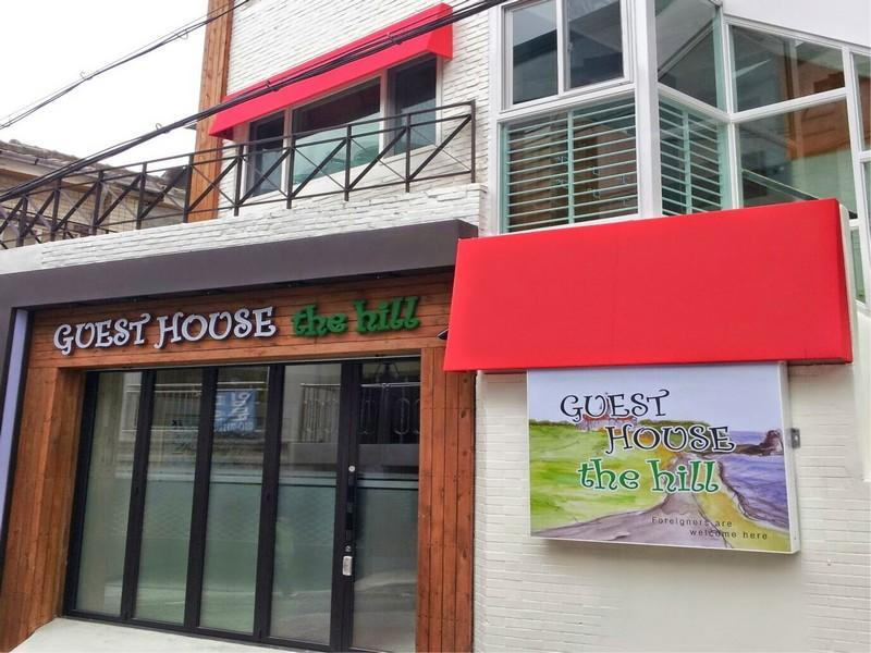 Guest House the Hill Myeongdong - Hotels and Accommodation in South Korea, Asia