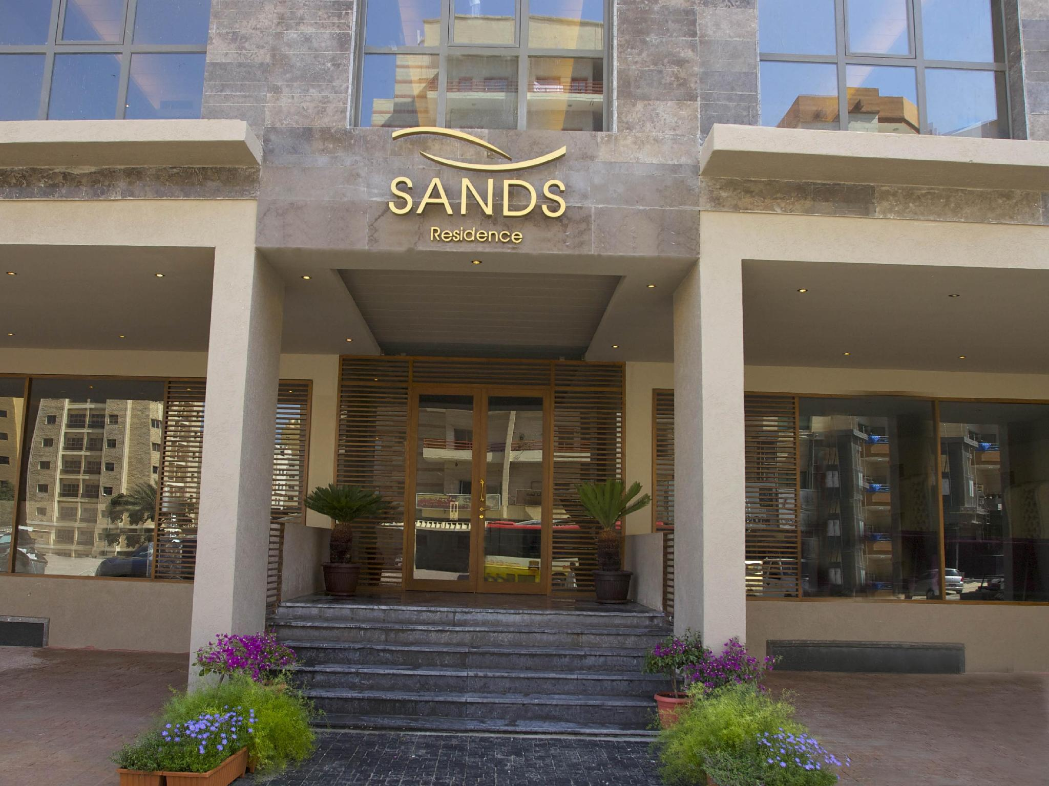 Sands Residence Furnished Apartments - Hotels and Accommodation in Kuwait, Middle East
