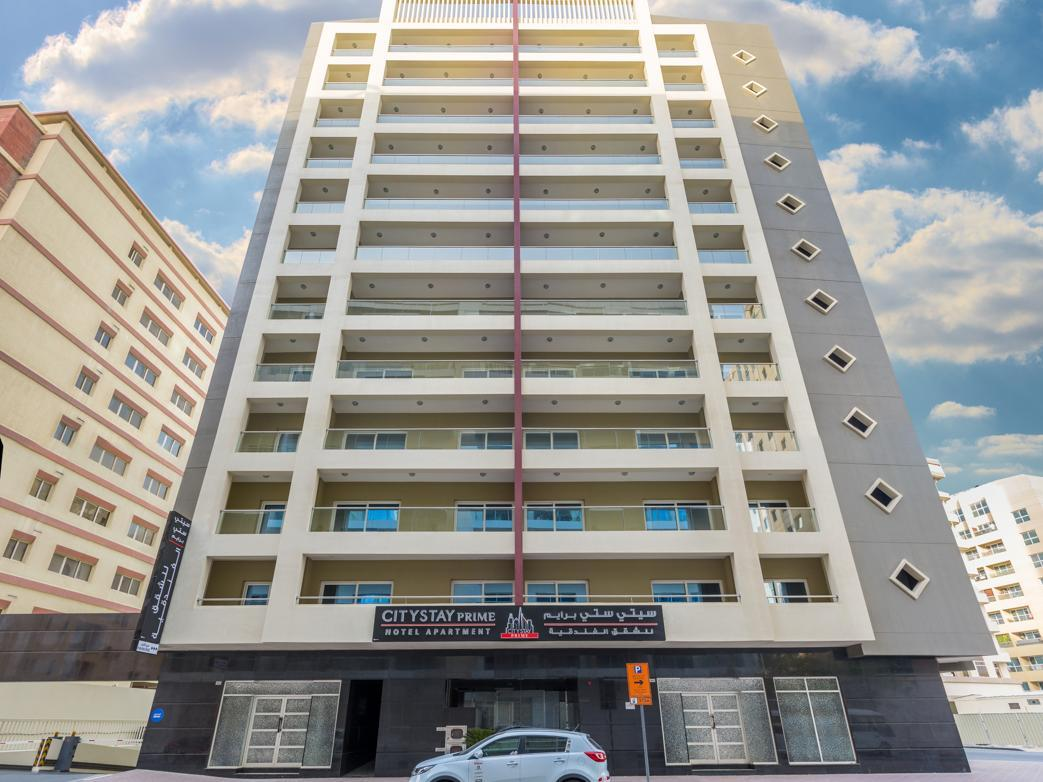 City Stay Prime Hotel Apartment - Hotels and Accommodation in United Arab Emirates, Middle East