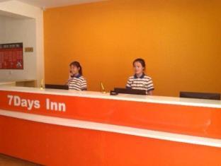 7 Days Inn Jin Jia Street Lrt Station