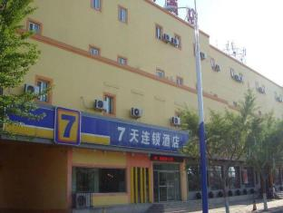 7 DAYS INN JIMO HE SHAN ROAD