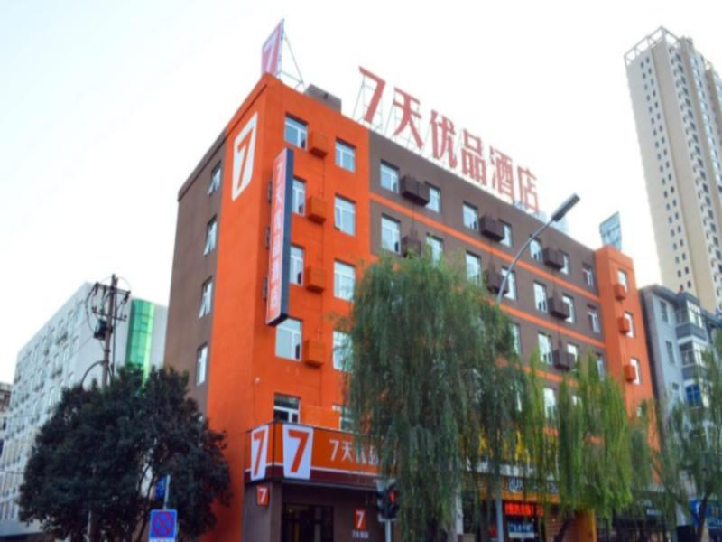 7 Days Premium Luoyang Jiu Du Road Zhong Guo Guo Hua Park Branch Hotel - Hotels and Accommodation in China, Asia