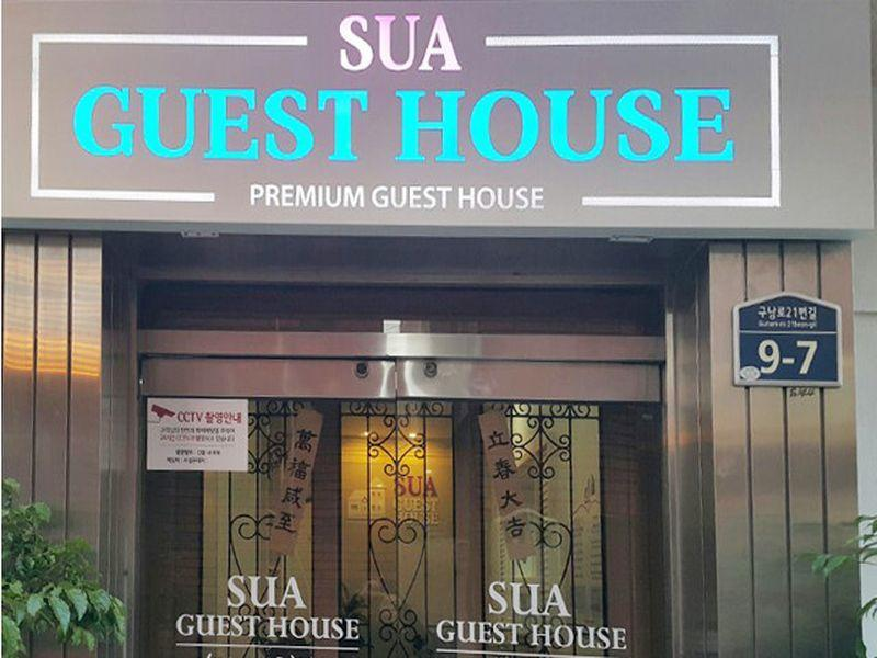 SUA Guest House - Hotels and Accommodation in South Korea, Asia
