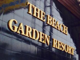 the beach garden resort