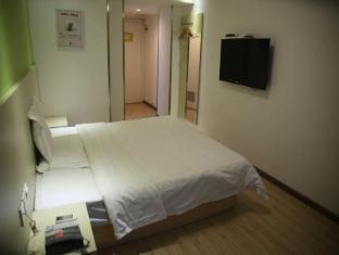 7 Days Inn Renmin Hospital Subway Station Branch