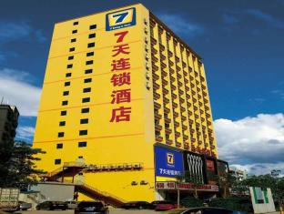 7 DAYS INN NINGHAI RAILWAY STATION BRANCH