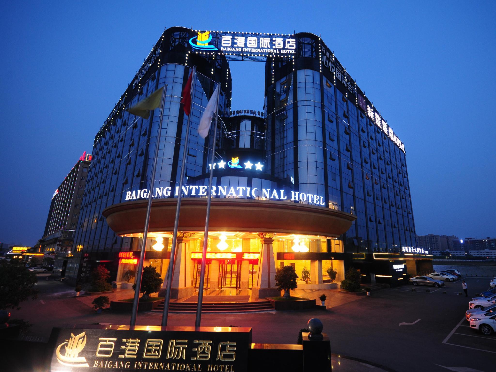 Chengdu Airport Hotel Booking