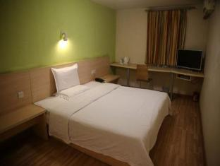 7 Days Inn Shoufang International Airport Branch