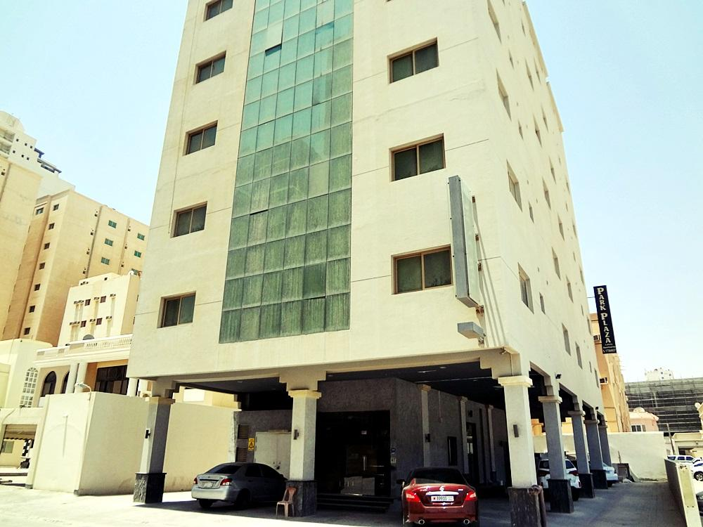 Park Plaza Apartments - Hotels and Accommodation in Bahrain, Middle East