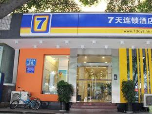 7 DAYS INN CAOTANG NORTH ROAD BRANCH