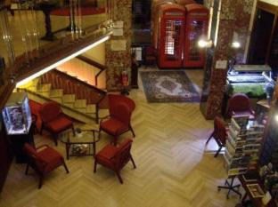 La Pace Hotel Pisa - Interior