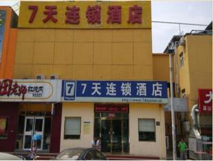 7 Days Inn Beijing Gucheng Shougang Branch