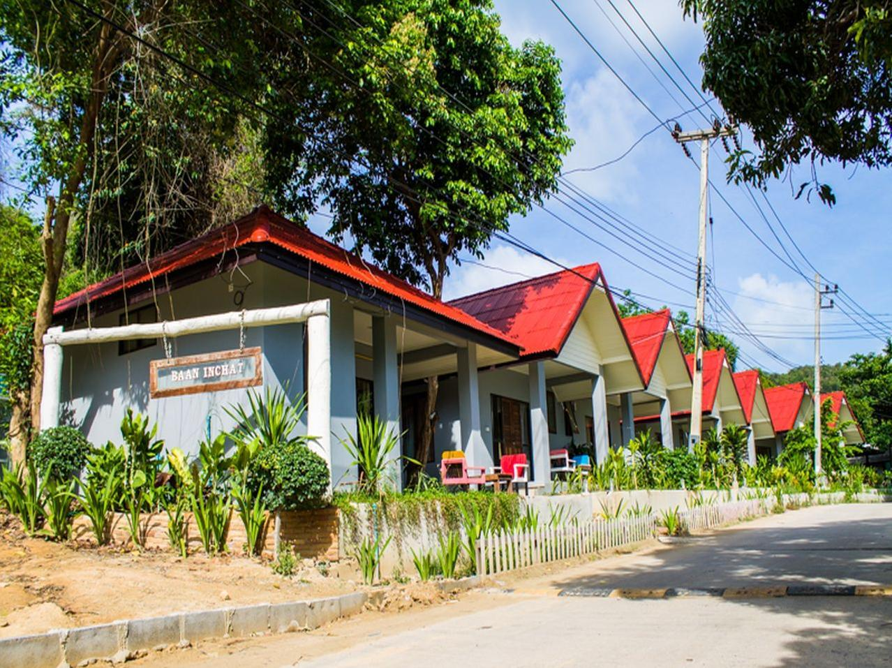 Ban Inchat Bungalow - Hotels and Accommodation in Thailand, Asia