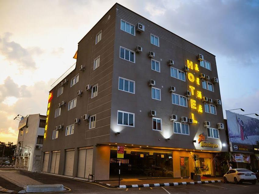 Mornington Hotel Medan Ipoh - Hotels and Accommodation in Malaysia, Asia