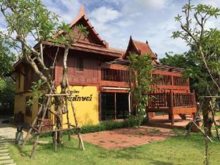 jongrak thai guesthouse
