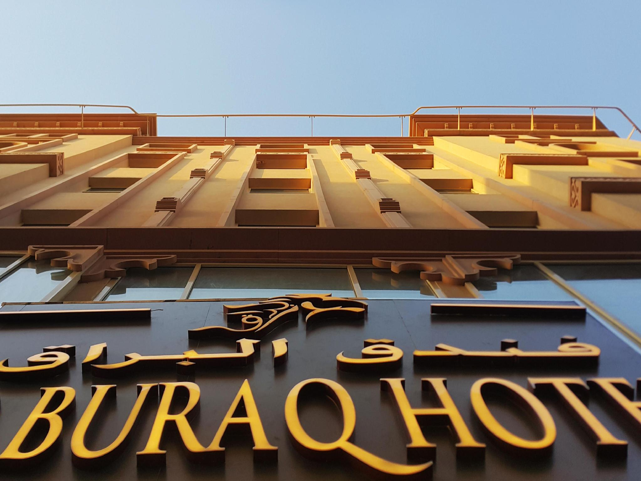 Al Buraq Hotel - Hotels and Accommodation in United Arab Emirates, Middle East