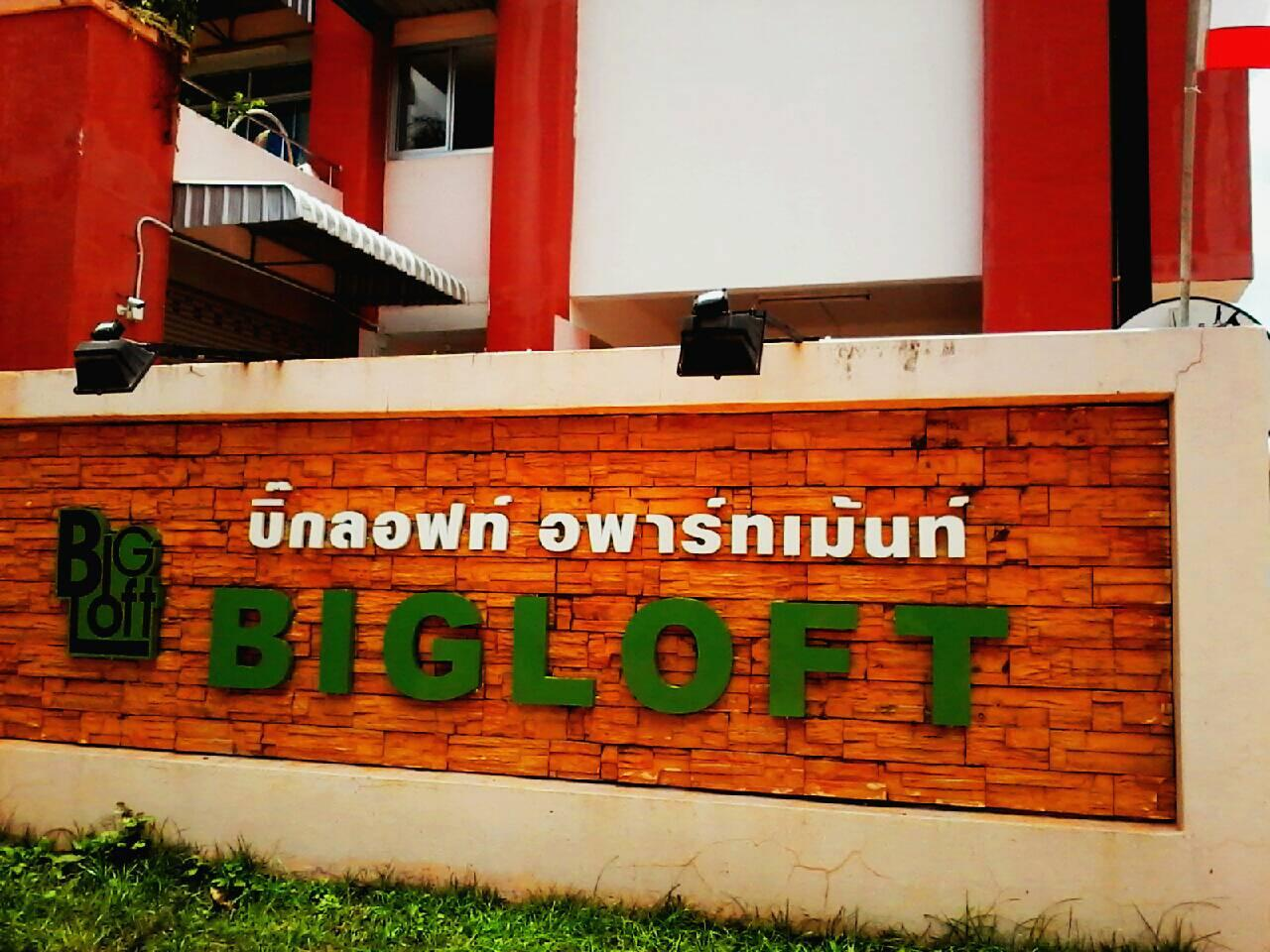 BIGLoft apartment - Hotels and Accommodation in Thailand, Asia