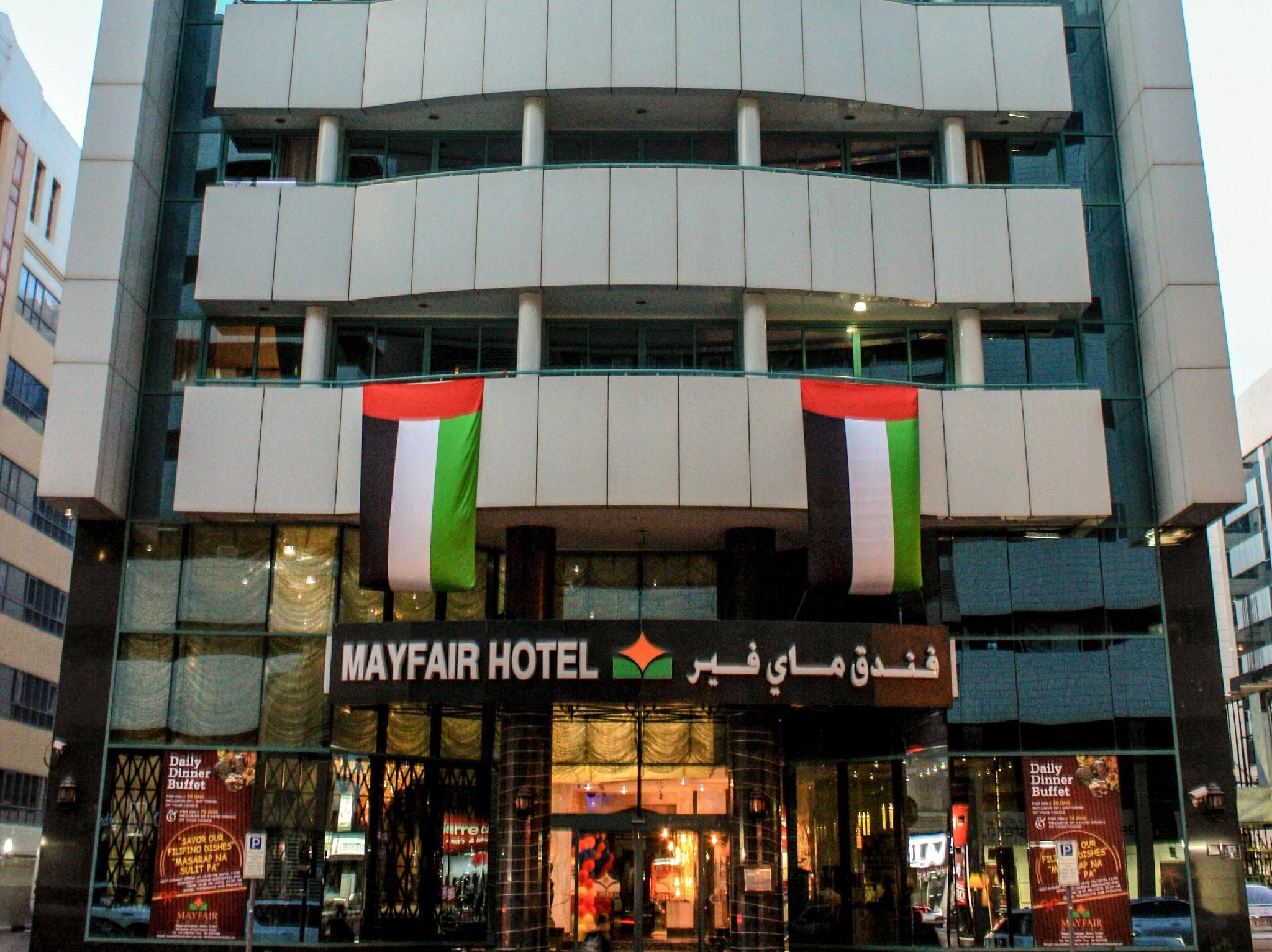 Mayfair Hotel - Hotels and Accommodation in United Arab Emirates, Middle East