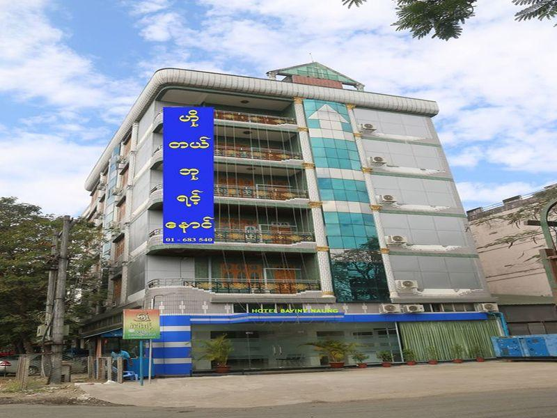 Hotel Bayint Naung  - Hotels and Accommodation in Myanmar, Asia