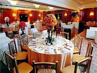 JW Marriott Rio De Janeiro Hotel Rio de Janeiro - Balzaal