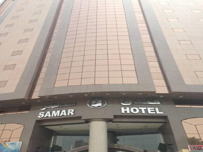 Samar Al Aseel Hotel - Hotels and Accommodation in Saudi Arabia, Middle East