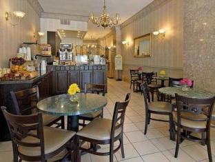 Days Inn Chicago Chicago (IL) - Coffee Shop/Cafe