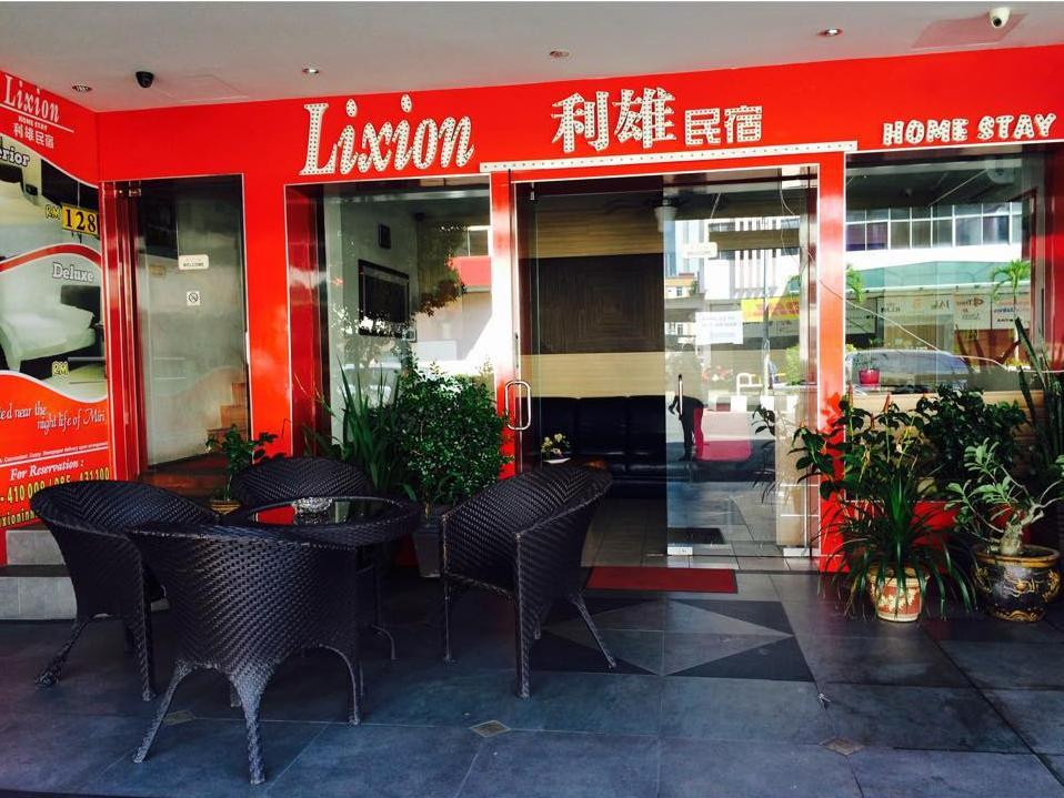 Lixion Homestay - Hotels and Accommodation in Malaysia, Asia