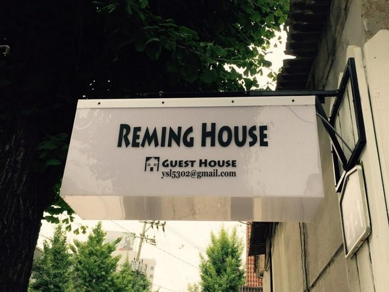 Reming Guest House Daegu - Hotels and Accommodation in South Korea, Asia