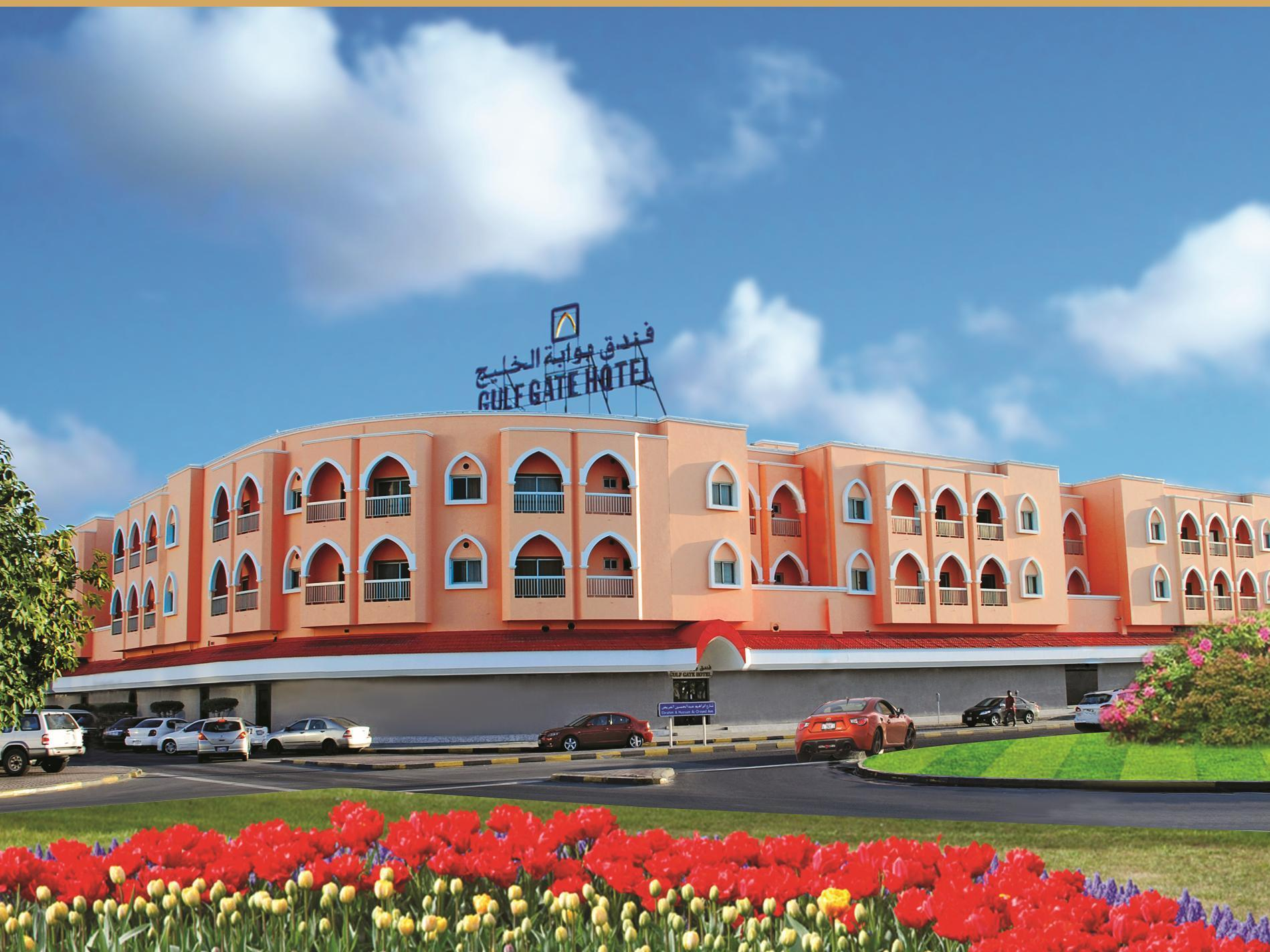 Gulf Gate Hotel - Hotels and Accommodation in Bahrain, Middle East