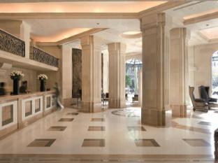 Majestic Hotel & Spa Barcelona Barcelona - Recepción