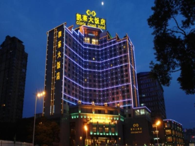 Gloria Grand Hotel Nanchang - Nanchang
