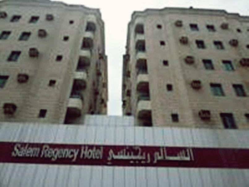 Al Salem Regency Hotel Apartments - Hotels and Accommodation in Saudi Arabia, Middle East