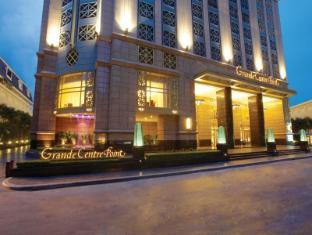 拉查丹利中心酒店 曼谷 - 酒店外观