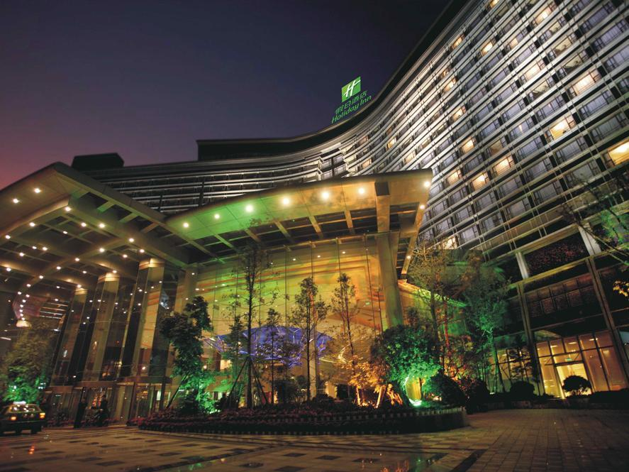 Holiday Inn Chengdu West Century City Hotel Chengdu