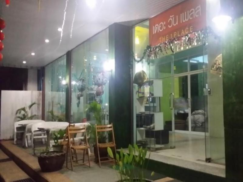 The 1 Place Hat Yai - Hotels and Accommodation in Thailand, Asia