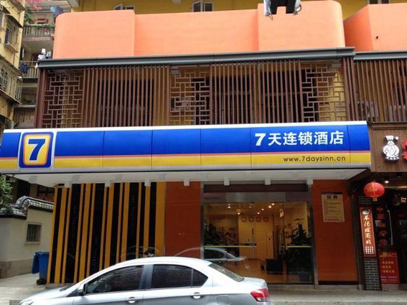 7 Days Inn Fuzhou Dongjiekou Sanfang Qixiang Branch - Hotels and Accommodation in China, Asia