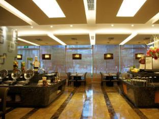 Kingswell Hotel Tongji Yangpu Shanghai - Restaurant