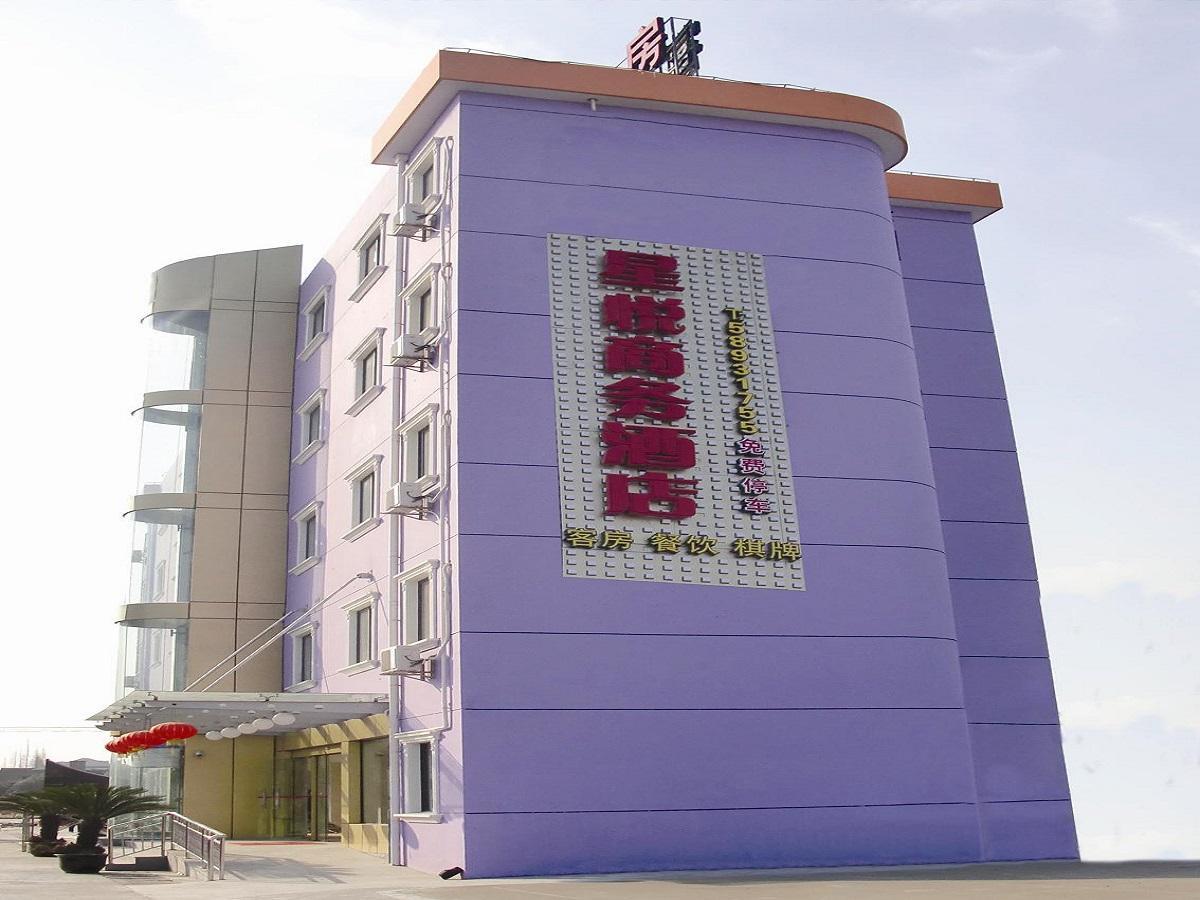 Super 8 Shanghai Pudong Airport Chenyang Road Branch