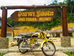 ingthara resort